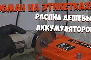 Превью картинка для YouTube 109 - kwork.ru