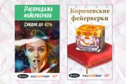 Дизайн постера, плаката, афиши 6 - kwork.ru