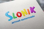 Уникальный логотип в нескольких вариантах + исходники в подарок 221 - kwork.ru