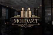 Разработаю винтажный логотип 136 - kwork.ru