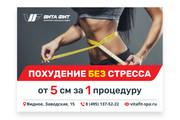 Разработаю дизайн баннера для наружной рекламы 13 - kwork.ru
