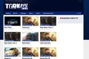 Установлю и настрою сайт или блог на Wordpress 40 - kwork.ru