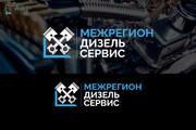 Создам качественный логотип, favicon в подарок 158 - kwork.ru