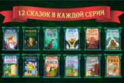 Разработка игры 39 - kwork.ru