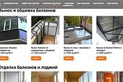 Создание сайта - Landing Page на Тильде 294 - kwork.ru