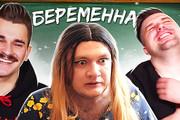 Обложка превью для видео YouTube 50 - kwork.ru