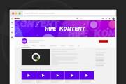 Сделаю оформление канала YouTube 153 - kwork.ru