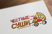 Сделаю логотип в трех вариантах 142 - kwork.ru