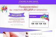 Адаптация страницы сайта под мобильные устройства 31 - kwork.ru