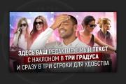 Сделаю превью для видео на YouTube 168 - kwork.ru
