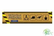 Рекламный баннер 150 - kwork.ru
