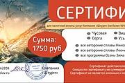 Дизайн - макет быстро и качественно 148 - kwork.ru