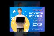 Изготовление дизайна листовки, флаера 116 - kwork.ru