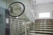 Дизайн виниловой наклейки, таблички, вывески 6 - kwork.ru