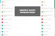 Конвертирую Ваш сайт в Android приложение 59 - kwork.ru