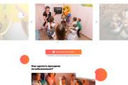 Перенос, экспорт, копирование сайта с Tilda на ваш хостинг 138 - kwork.ru