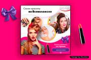 Креативы, баннеры для рекламы FB, insta, VK, OK, google, yandex 122 - kwork.ru