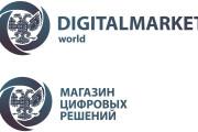 Разработаю логотип 15 - kwork.ru