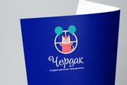 Создам простой логотип 117 - kwork.ru