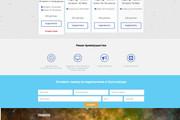 Создание сайта на WordPress 111 - kwork.ru