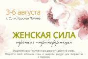 Портфолио SabinaUtemisheva