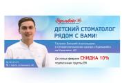 Сделаю качественный баннер 203 - kwork.ru