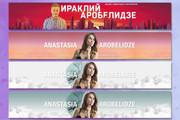 Оформление YouTube канала 38 - kwork.ru