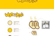 Ваш новый логотип. Неограниченные правки. Исходники в подарок 176 - kwork.ru