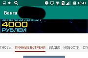 Создам android приложение 92 - kwork.ru