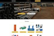 Разработка сайта на базе CMS Joomla 6 - kwork.ru