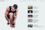 Создам автонаполняемый сайт на WordPress, Pro-шаблон в подарок 45 - kwork.ru