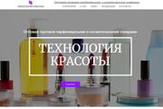 Адаптивный лендинг на cms Joomla 72 - kwork.ru