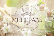 Логотип, который работает 18 - kwork.ru
