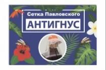 Дизайн постера 94 - kwork.ru