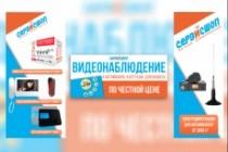 Дизайн постера 89 - kwork.ru