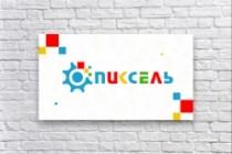 Дизайн постера 80 - kwork.ru