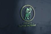 Логотип, который сразу запомнится и станет брендом 197 - kwork.ru