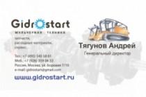 Визитки на заказ 8 - kwork.ru