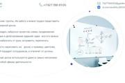 Красиво, стильно и оригинально оформлю презентацию 301 - kwork.ru