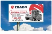 Наружная реклама, билборд 180 - kwork.ru