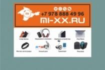 Наружная реклама, билборд 176 - kwork.ru