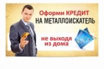 Наружная реклама, билборд 170 - kwork.ru