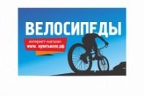 Наружная реклама, билборд 168 - kwork.ru