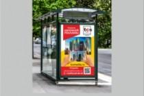 Наружная реклама, билборд 159 - kwork.ru