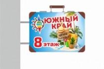 Наружная реклама, билборд 157 - kwork.ru
