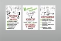 Наружная реклама, билборд 154 - kwork.ru