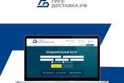 Разработка логотипа для сайта и бизнеса. Минимализм 203 - kwork.ru