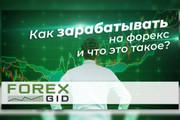 Создам превью для видео youtube 16 - kwork.ru