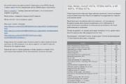 Верстка электронных книг в форматах pdf, epub, mobi, azw3, fb2 34 - kwork.ru