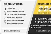 Создание дизайн - макета 99 - kwork.ru